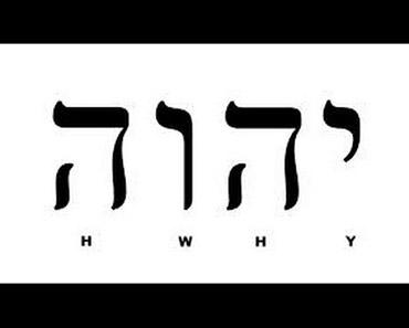 Jehovah in de Nieuwe Wereldvertaling